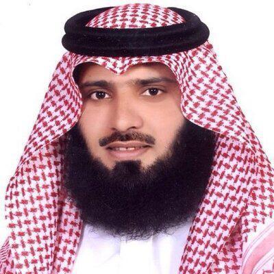 أ.د/ عبدالله الربیعان